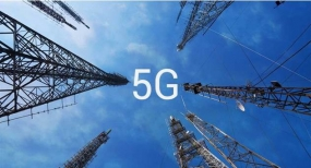 MegaFon, Rostelecom Looking to Form JV to Build 5G Network in Russia